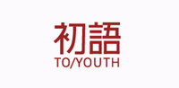 TOYOUTH-初语