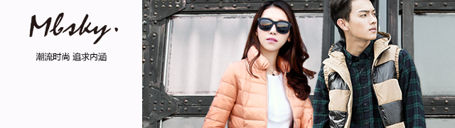 蓝色天空MBSKY男女混合专场