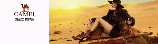 骆驼CAMEL女鞋专场