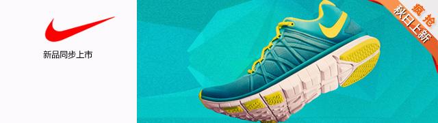 耐克Nike-男鞋专场