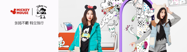 Mickey Mouse米奇&Disney Jeans女装专场