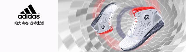 阿迪达斯adidas男鞋专场