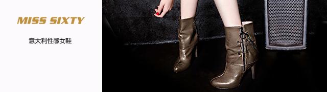 60年代小姐Miss Sixty女鞋专场