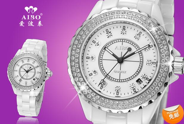 爱波aibo满天星陶瓷手表