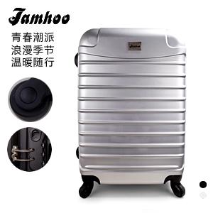 jamhoo24寸横条pc行李箱,轻松出行,与您相伴(两色可选,品牌直发).图片