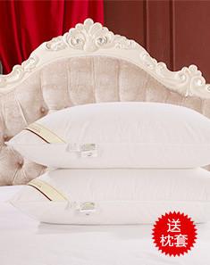 洲际酒店套房风格50%白鹅绒软枕80*50cm(送枕套/单只装)
