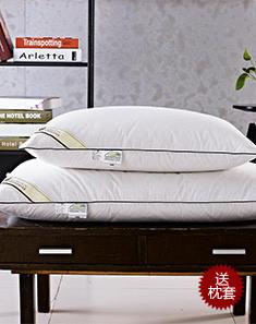 希尔顿酒店风格75%白鸭绒小硬枕71*51cm(送枕套/单只装)